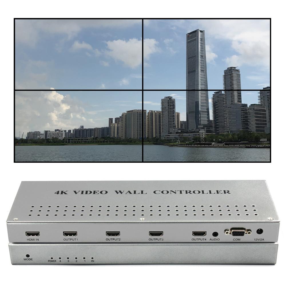 4K Video Wall Controller 2X2